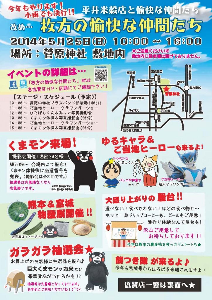 yukai_1